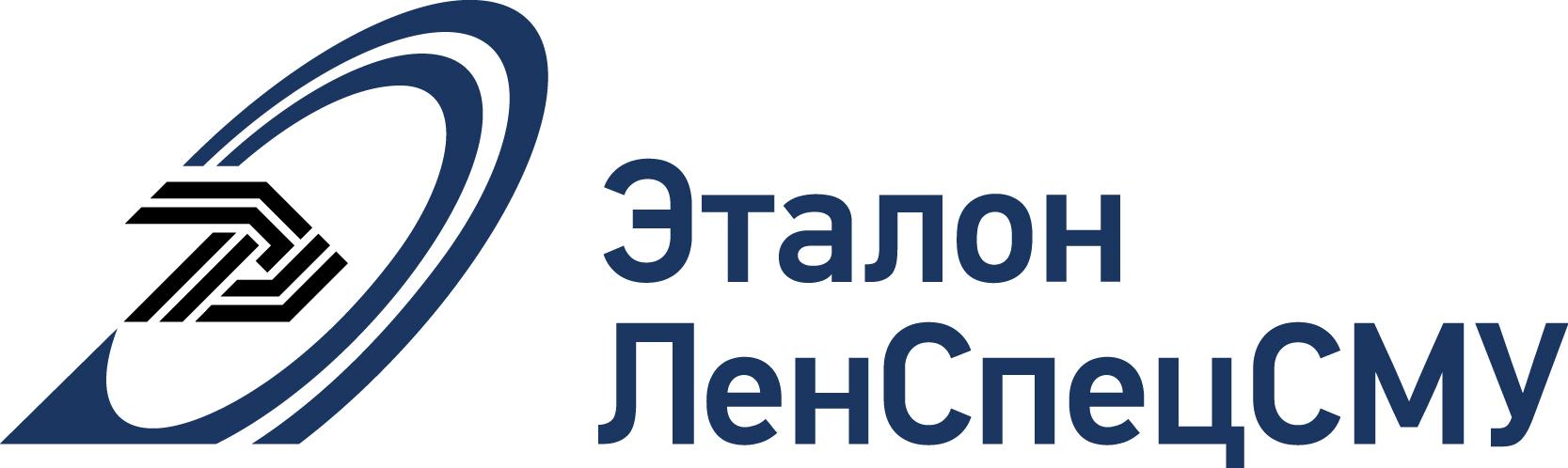 Официальный сайт компании спб сайт государственная компания автодор официальный сайт